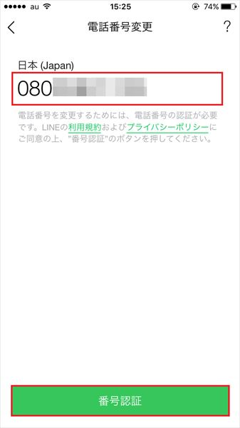 20161107_y-koba_LINE (12)_R