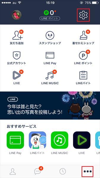 20161107_y-koba_LINE (1)_R