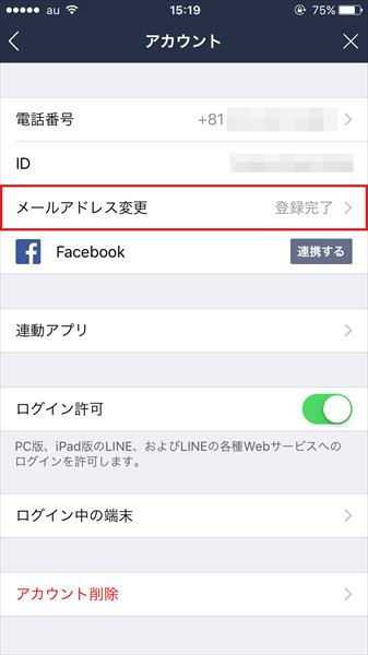 20161107_y-koba_LINE (4)_R