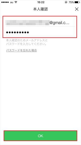 20161107_y-koba_LINE (7)_R