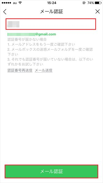 20161107_y-koba_LINE (9)_R