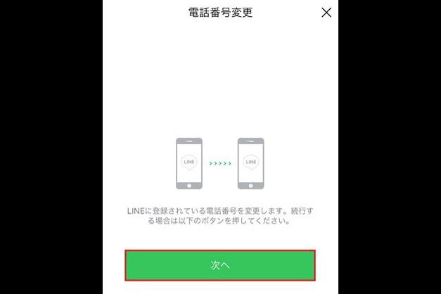 20161107_y-koba_LINE_ic