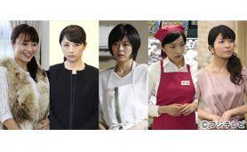 「なんてヒドい話」中山忍、櫻井淳子ら主演女優もドン引き『本当にあった女の人生ドラマ』11・18放送