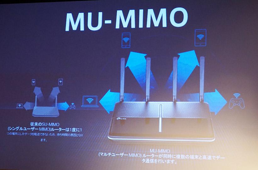 ↑各デバイスに個々にデータを送信するMU-MIMOに対応