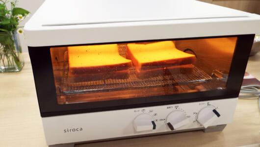 「安い」がウリのシロカが高級トースターに参入! 業界初「ハイブリッドオーブントースター」はバルミューダ機に対抗できるか?