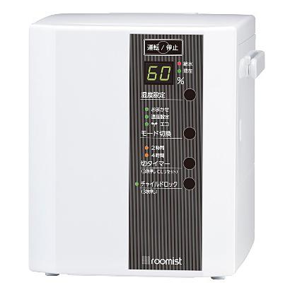 ↑スチーム式の加湿器、三菱重工の「SHE35ND-K roomist」(実売価格1万4900円)。特殊フィルターで細菌やカビをキャッチする「つかまえ除菌」を搭載しています
