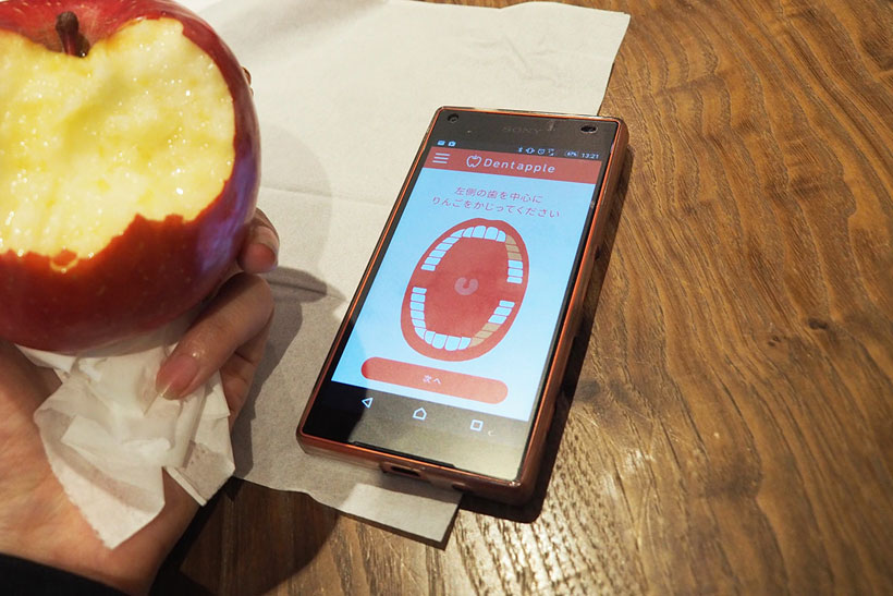 ↑アプリの指示に従ってリンゴを齧っていきます。ちなみにりんごは少し固めの長野県松本産の「ふじリンゴ」で、非常に甘みが強くジューシー! あまりにもジューシーなので食べながら汁がポタポタと垂れてくるほど