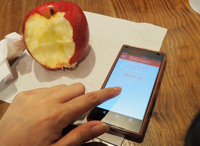 ↑あとは簡単な質問に答えたあと、かじったリンゴの断面図を撮影するだけ。要領がわかれば3分ほどで終了するデンタルチェックです