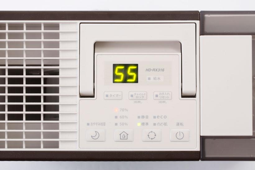 ↑シンプルでわかりやすい操作パネル。「おやすみ」や「のど・肌加湿」、湿度選択まで、シーンに合わせてモードを選択できます。部屋の湿度も表示