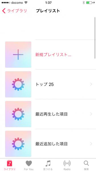 20161110_ono1_7