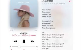 【いまさら聞けない】再生中に歌詞表示!iOS10で可能になった「Apple Music」の便利ワザ