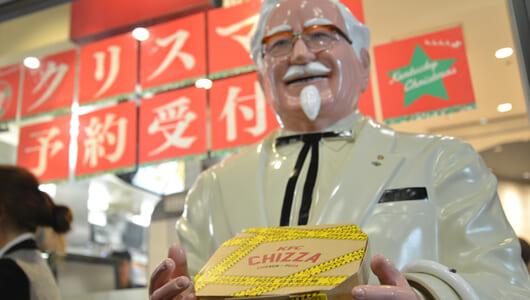 KFCの快作「チッザ」は何がそんなにヤバイのか? チキンとピザのいいとこどりで話題騒然