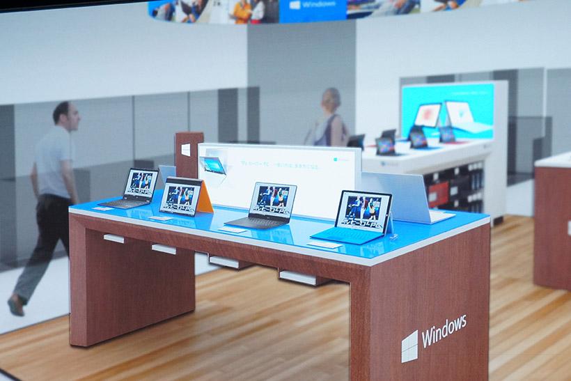 ↑↑全国の量販店などに27店舗が展開される「Windowsエリア」