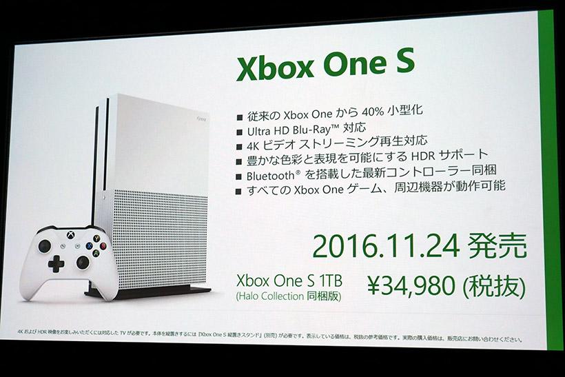 ↑新型ゲーム機「Xbox One S」