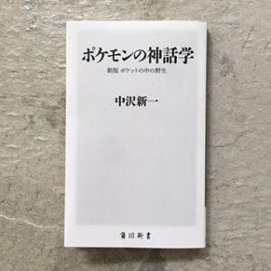 20161111-i05 (4)