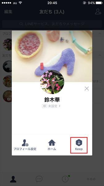 20161111_y-koba_LINE (2)_R