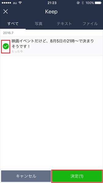 20161111_y-koba_LINE (4)_R