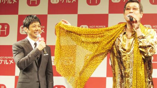 打ち上げでニシ太郎誕生!? ピコ太郎のPPAP披露に西島秀俊「勉強になります」