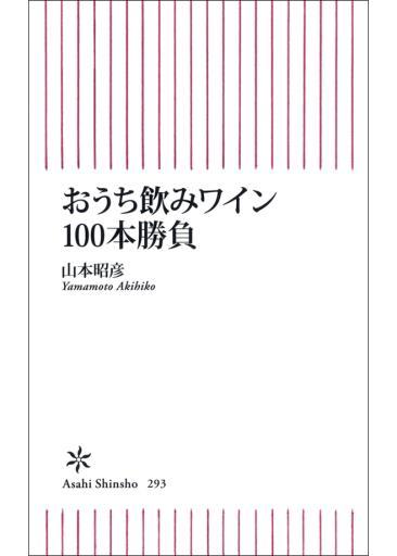 20161112_y-koba_fmfm3_02