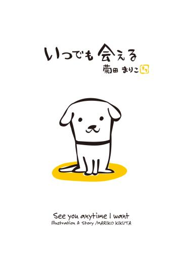 20161112_y-koba_fmfm4_02