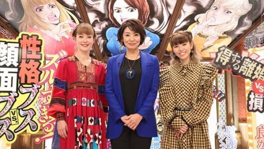 「ヒドいわ…」と片平、松嶋、若槻が引きまくり! ドロドロ愛憎劇を描く人気マンガがオムニバスドラマに!