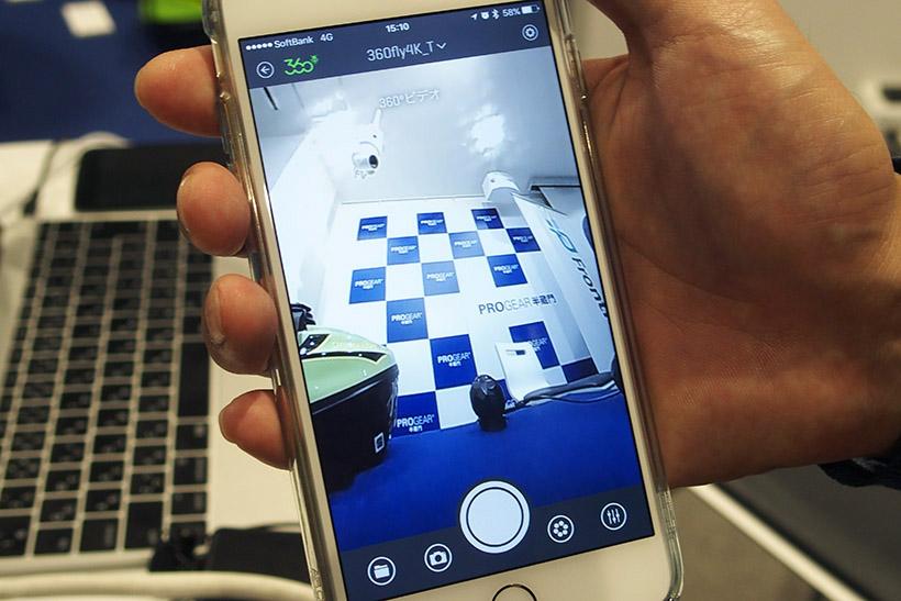 ↑スマホアプリでの画面。解像感が高く、どんなシーンを撮影しているかがわかりやすい