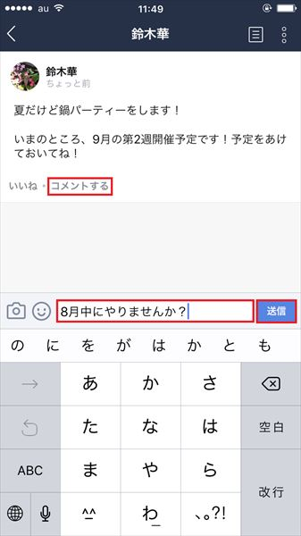 20161115_y-koba_LINE (5)_R