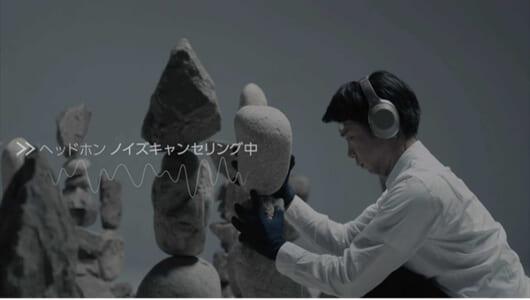 騒音VSノイキャンヘッドホン――石積みアーティスト・三國古渓がソニーSPムービーで神ワザを披露!