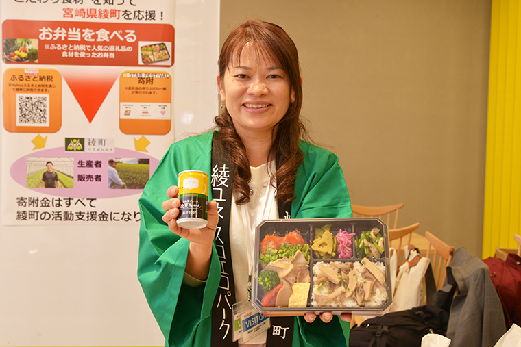 ↑綾町役場のふるさと納税係の鶴田智恵さん。「この取り組みが、いつか『あのときの弁当の綾町か!』となるきっかけになるだけでもうれしいですね。少しずつでも綾町をPRできたらと思います」と想いを話してくれました