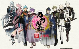 【本日予約開始】JINSの次なるコラボは刀剣乱舞! 各キャラクターの個性があふれる8種類のメガネが登場