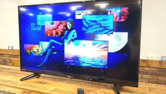 「私テレビ見ない人なんです」派にもおすすめ! 5万円台の4K大画面ディスプレイ 「DMM.make DISPLAY」