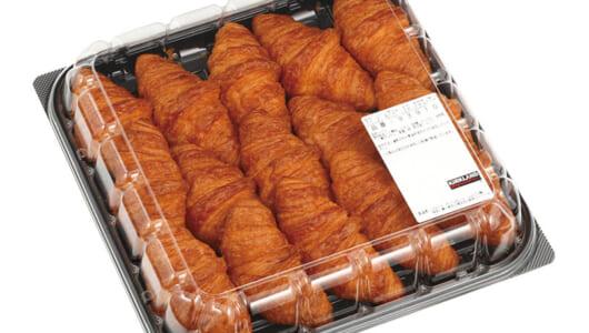 コストコはベーカリーだった!? 店内で焼き上げるパンは味と香りで勝負の超本格派!