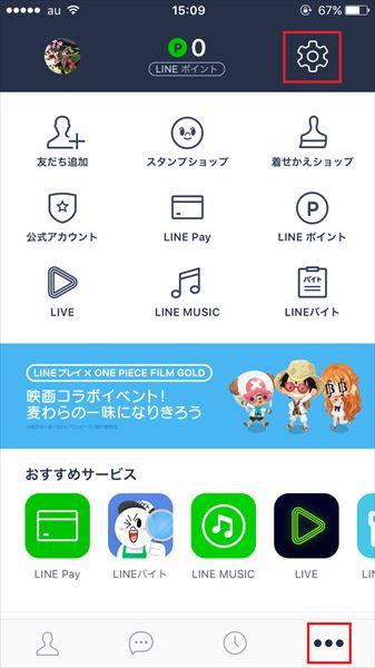 20161116_y-koba_LINE (1)_R