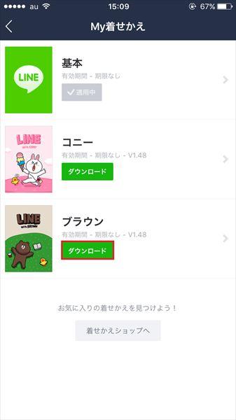 20161116_y-koba_LINE (4)_R