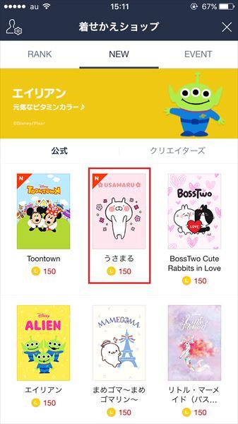 20161116_y-koba_LINE (8)_R