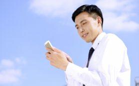 【iPhone】ワード&エクセルにテザリングまで――ビジネスシーンで役立つiPhone活用術まとめ
