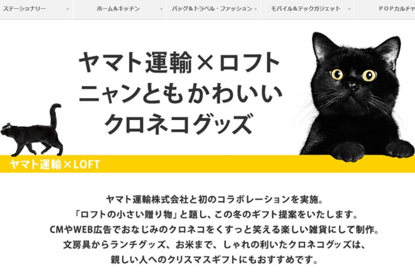 出典画像:「LoFt公式ネットショッピング omni7.jp」より