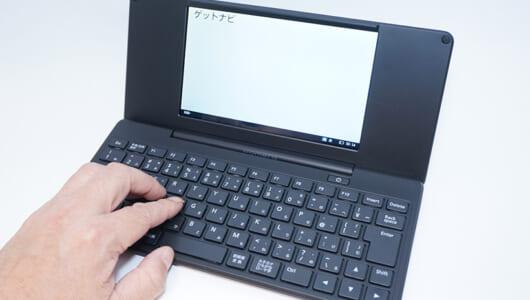 キーボードマニアも納得の打鍵感! Wi-Fi搭載で便利に進化したポメラ「DM200」