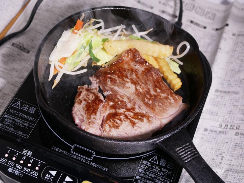 ↑IHヒーターの部分を使って調理を開始します。カット野菜などを準備しておくと、手間がありません