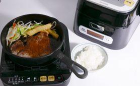 IHヒーターが分離する炊飯器はアリかナシか? アイリスオーヤマ「銘柄量り炊き」を試したら「一人暮らし最強の友」と判明!