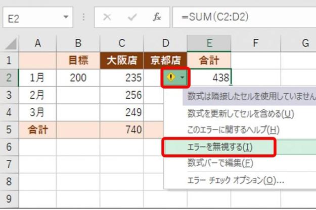 20161117_y-koba_Excel_ic