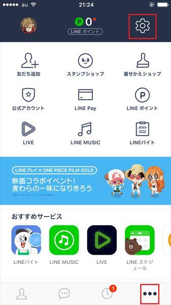 20161117_y-koba_LINE (1)_R