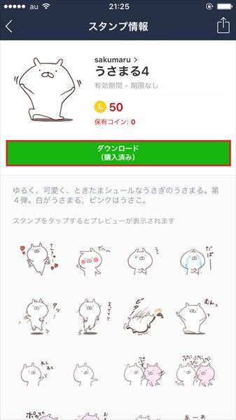 20161117_y-koba_LINE (5)_R