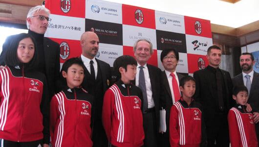 """""""第2の本田圭祐""""を探しにきた! イタリアの名門サッカークラブACミランが東京にオフィシャルサッカースクールを開校"""
