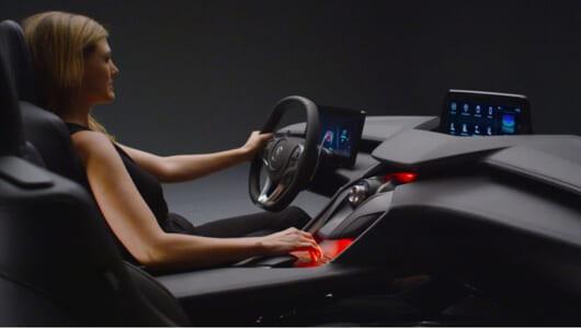 ホンダが斬新すぎるコクピットを発表! これが未来の高級車の運転席だ