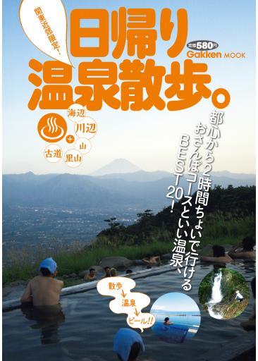 20161118_y-koba_fmfm3_02
