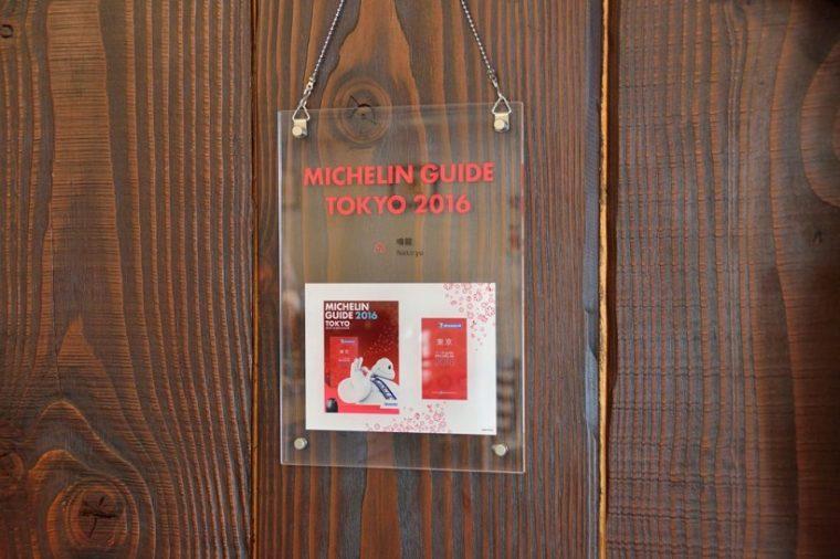 ↑壁にかけられた、ミシュランガイドの証。また、ラーメン専門誌の年間ランキングなどでも常に上位にあるのが鳴龍。そのほか同店監修の担担麵がカップ麺で発売されるなど、その人気は確固たるものです