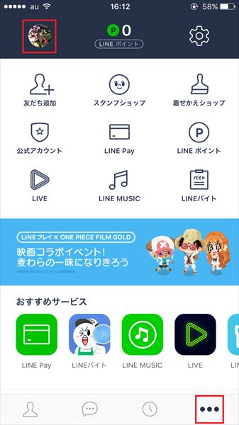 20161119_y-koba_LINE (1)_R