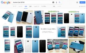 """【Google】名前がわからない""""アレ""""の画像が見つかる! 画像検索で一発判定するテクニック"""