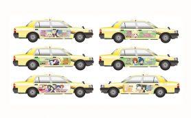 現在はアニメ「きんいろモザイク」のラッピングタクシーが走行中! 東京を走るコンドルタクシーのコラボがすごい